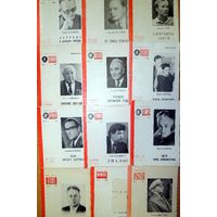 Книга из серии Библиотека ОГОНЁК. Москва. Издательство Правда. 1964-1989. Стихи. Цена за  1 книгу!