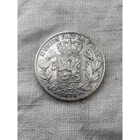 Бельгия 5 франков 1870 г.