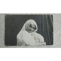 Фотография 1916 года