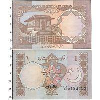 Пакистан 1 рупия. UNC (серия столбиком)  распродажа