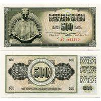 Югославия. 500 динаров (образца 1970 года, P84b, с защитной полосой, UNC)