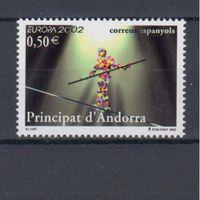 [478] Андорра (исп.) 2002.Цирк.Европа.EUROPA.