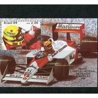 Бразилия. Формула 1 - чемпионат мира Рио де Жанейро 1988, блок