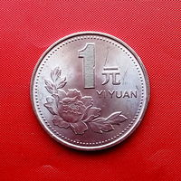 95-10 Китай, 1 юань 1995 г.