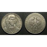 """Польша, 10 злотых 1968 год. """"Николай Коперник"""""""