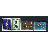 Гана - 1963 - День Республики - [Mi. 149-152] - полная серия - 4 марки. MNH.