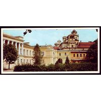Вильнюс Дворец работников искусств