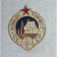 "Значок ""Юный турист СССР"""