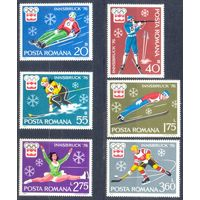 Румыния 1976 Ол. Игры в Инсбруке, 6 марок