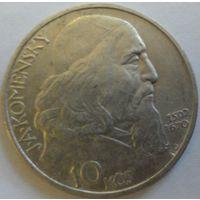 Чехословакия 10 крон 1957 года. Серебро.