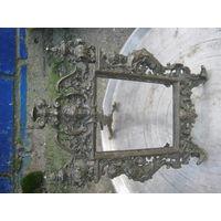 Бронзовая рамка для зеркала. Царизм.