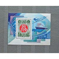 Распродажа ! Чистые почтовые марки СССР . 1979 г.