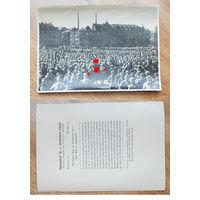 Германия Третий рейх Нюрнберг 1923. Коллекционная карточка (10)