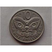 Новая Зеландия 10 центов / 1 шиллинг 1967