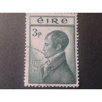 Ирландия 1953 персона