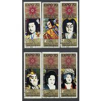 Искусство и культура Японии. Йемен. 1970. Полная серия 6 марок + 2 блока.