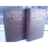 Джордж Гордон Байрон. Избранные произведения в 2 томах (комплект)