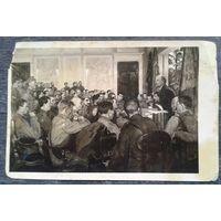 Ленин, Сталин и Каганович на Всероссийской конференции военных организаций большевиков.( С картины Владимирского) 1950? г.