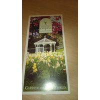 Буклет Ботанический сад в Бермингеме