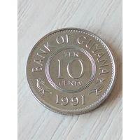 Гайана 10 центов 1991г.