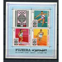 Фуджейра - 1968 - Летние олимпийские игры - [Mi. bl. B9A] - 1 блок. MNH.