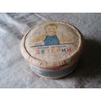 Коробочка от зубного порошка Детский, 50-е гг. СССР