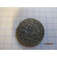 3 гроша сигизмунд III 1622г.