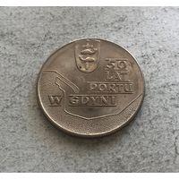 Польша 10 злотых 1972 - 50 лет порту в Гдыне