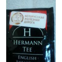 Чай-55лет БелЖД