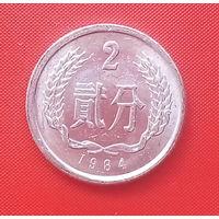 61-13 Китай, 2 фыня 1984 г.
