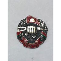 Фрачник ассоциация ветеранов спецназа