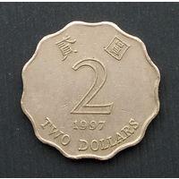 Гонконг 2 Доллара 1997 г.