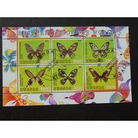 Руанда 2009г. Бабочки.