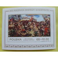 Польша. Живопись ( Блок ) 1983 года.