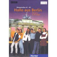 """Немецкий язык - """"Hallo aus Berlin"""" - курс для изучения немецкого языка для детей и подростков"""