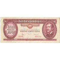 YS: Венгрия, 100 форинтов 30.10.1984, P# 171f, VF