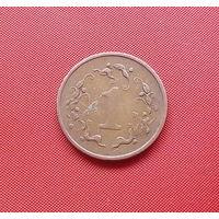 69-22 Зимбабве, 1 цент 1986 г.