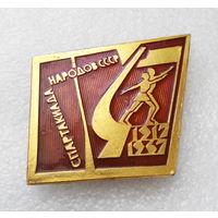 Спартакиада Народов СССР 1917 - 1967 года #0424-SP9