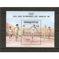 КТ Кампучия 1984 Олимпийские игры