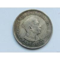 1 рупия 1989 года. Индия. Джавахарлал Неру