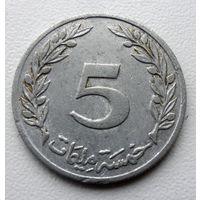 Монета 1960 года Африка - из коллекции