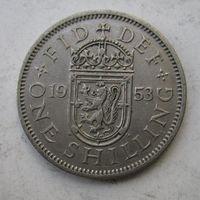 Великобритания. 1 шиллинг 1953    .6 А-197