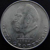 YS: ГДР, 20 марок 1973, Отто Гротеволь, политик, КМ# 47 (2)