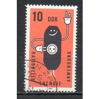 Рациональное использование электроэнергии ГДР 1981 год серия из 1 марки