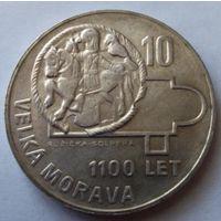 Чехословакия 10 крон 1966 года  0,5000 Серебро 1100 лет Великой Моравии.