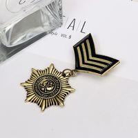 Военная Медаль (звезда). распродажа