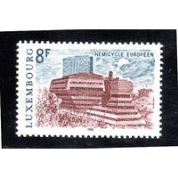Люксембург. Ми-1029.Европейский полукруг. Серия: здания.1981.