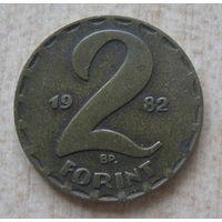 Венгрия 2 форинта 1982 год
