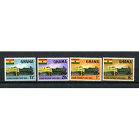 Гана - 1963 - Железная дорога - [Mi. 162-165] - полная серия - 4 марки. MNH.