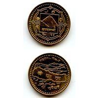 Непал 1 рупия 2007 г. KM#1204 (Карта, Эверест)